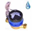 Счетчик холодной воды Тепловодомер ВСХд-15-02 (110ММ) IP68 с импульсным выходом, DN 15, IP68