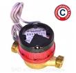 Счетчик холодной воды Тепловодомер ВСГНд-15 -02(110ММ) Класс С с импульсным выходом, DN 15