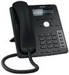 SNOM D712 Настольный IP-телефон. 4 учетные записи SIP, Графический монохромный экран с подсветкой, 5 кнопок с LED индикаторами, 2-порта 10/100, PoE, Сенсорная функция поднятия трубки, Цвет черный, Блок питания приобретается отдельно (Snom)