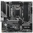 Материнская плата MSI MAG B460M MORTAR Soc-1200 Intel B460 4xDDR4 mATX AC`97 8ch(7.1) 2.5Gg RAID+HDMI+DP