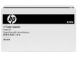 Fuser Kit (220V) - HP Color LaserJet CP4025/CP4525 (CE247A)
