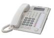 Аналоговый системный телефон Panasonic KX-T7735RU (совместим с АТС серий KX-TE и KX-TDA)