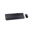 Microsoft (Комплект Microsoft Wired Dsktp 600 USB Port  Black) APB-00011