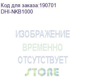 Nkb1000 Инструкция - фото 11